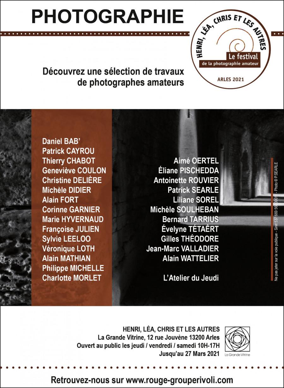 salon, Arles 2021